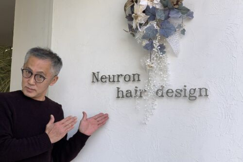 neuron hair design